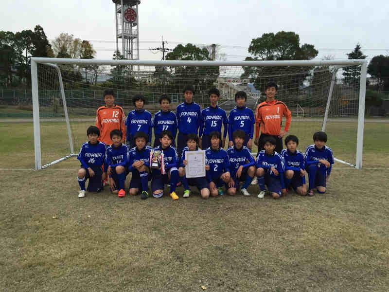 滋賀 県 ジュニア 高校 ユース サッカー 掲示板 ジュニアサッカーNEWS